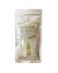 粉末緑茶(㈱八馨園)