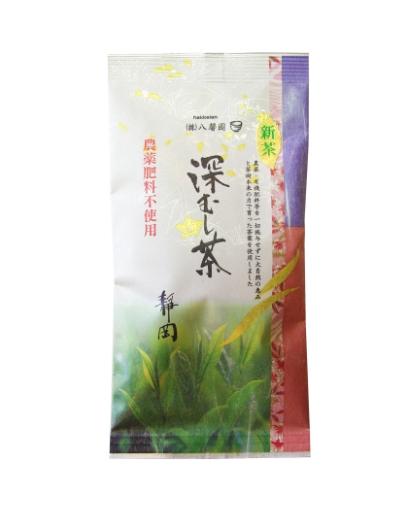 煎茶(深蒸し)(㈱八馨園、おごせ茶園)